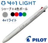 名入れ 多機能ペン 4色ボールペン +シャープペン 30本~