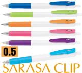 SARASA(サラサ)クリップ  名入れが映える白軸 150本~
