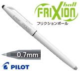 消えるボールペン フリクションボール キャップ式 0.7mm細字 100本~