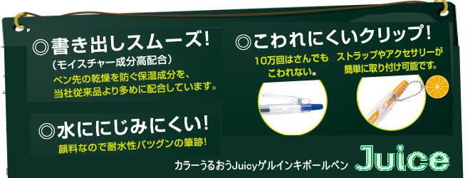 パイロット ジュース 名入れ油性ボールペン 細字 150本~